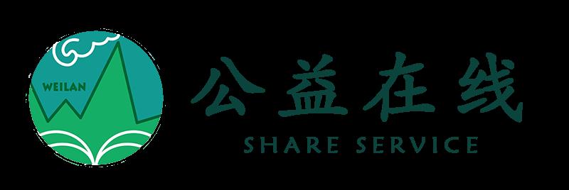 蔚岚商城是一家线上商城与线下实体门店融合的综合型贸易服务平台