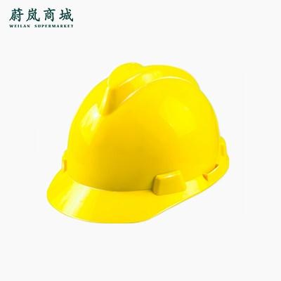 V型安全帽