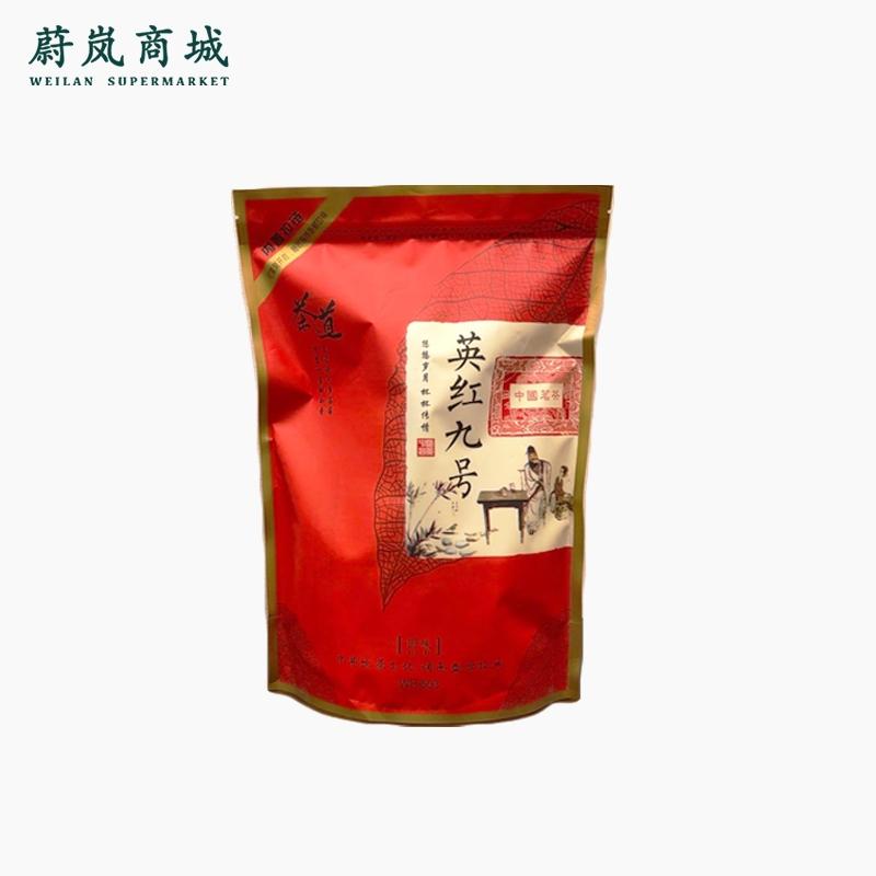 英九红茶(礼盒)
