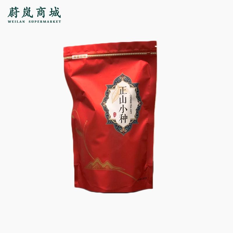 正山小种(散茶)