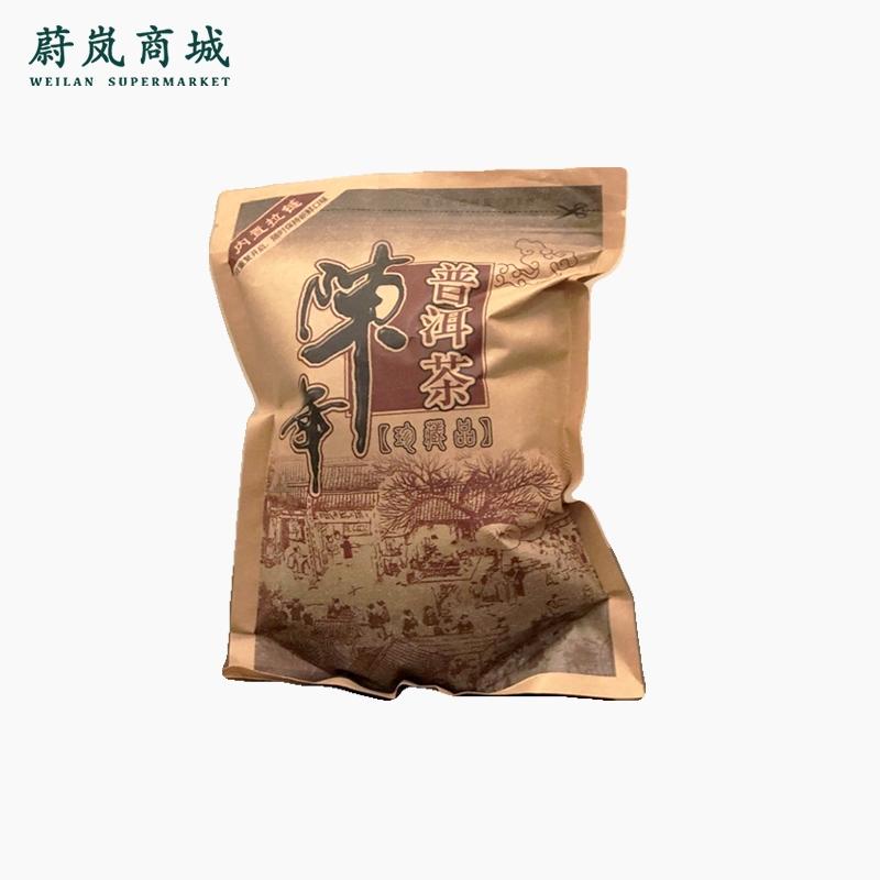 熟普(散茶)