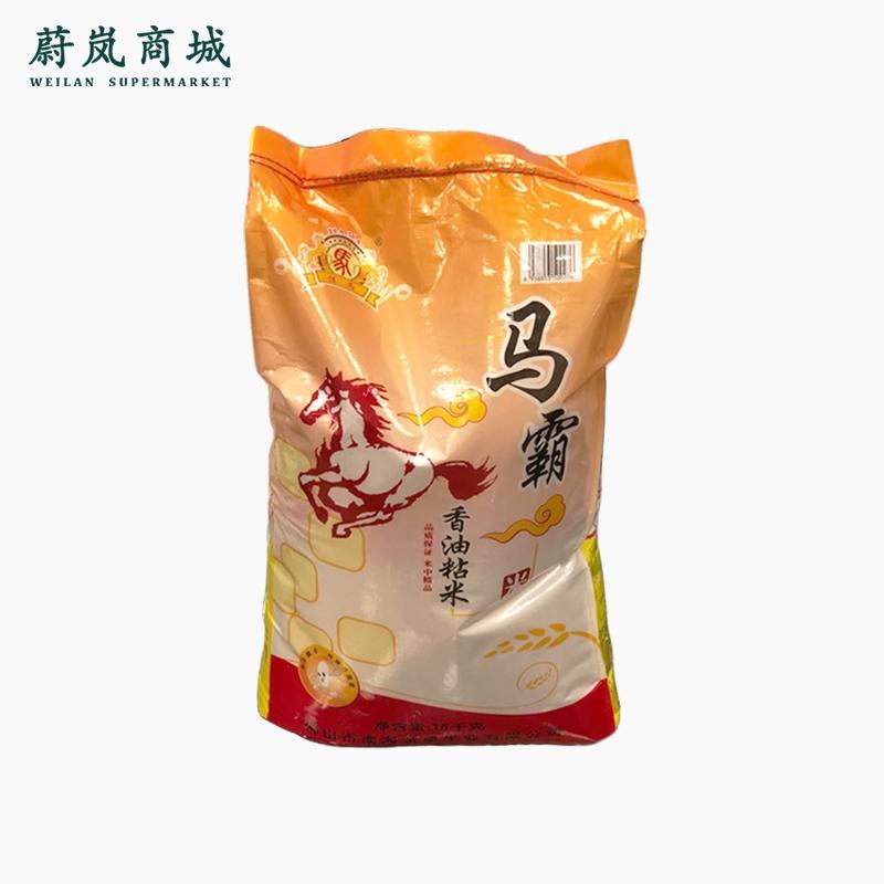 马霸香油粘米
