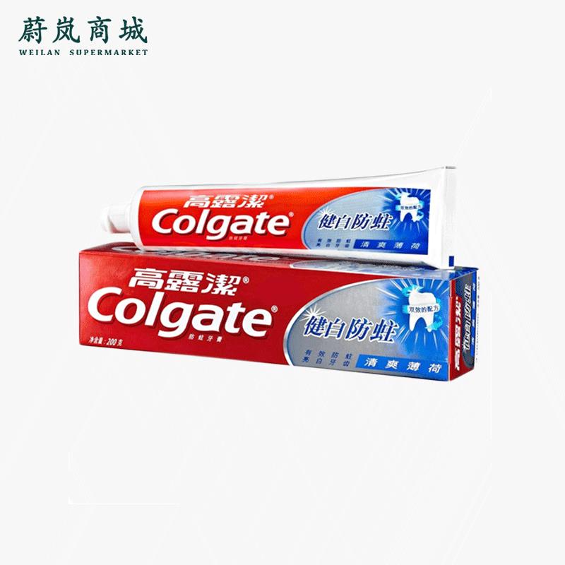 高露洁 健白防蛀牙膏