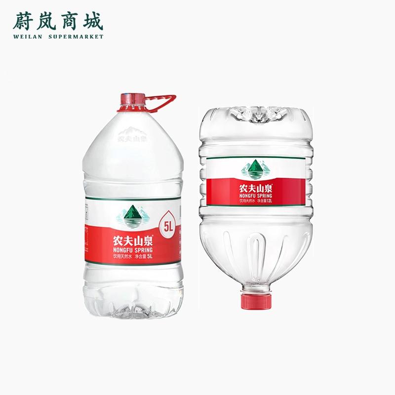 农夫山泉桶装水(一次性桶)