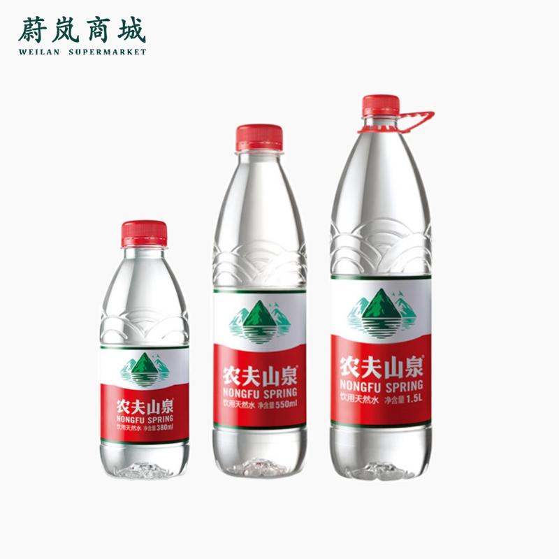 农夫山泉瓶装水