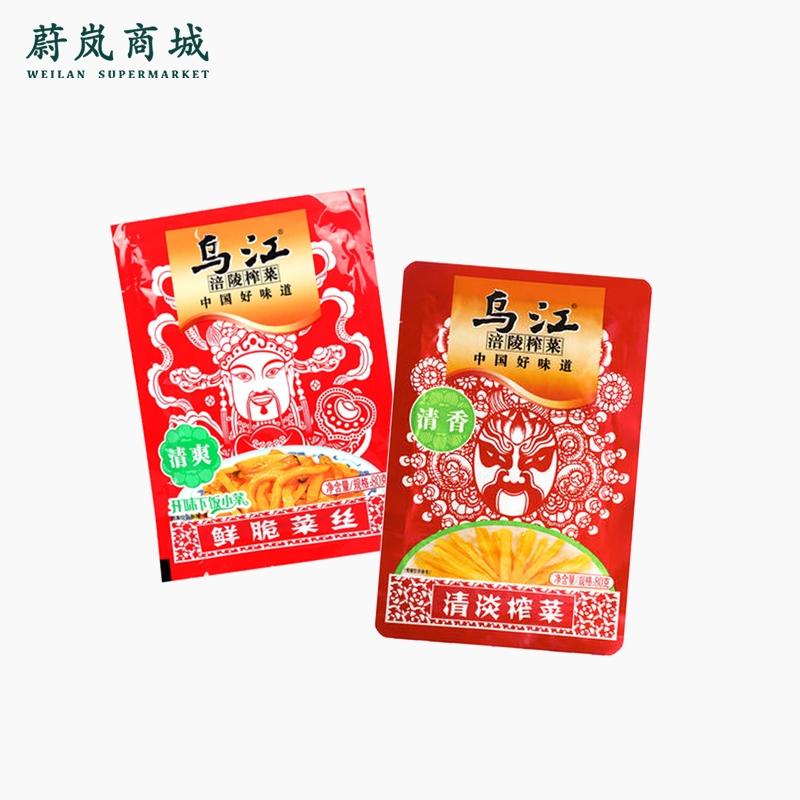乌江 涪陵榨菜