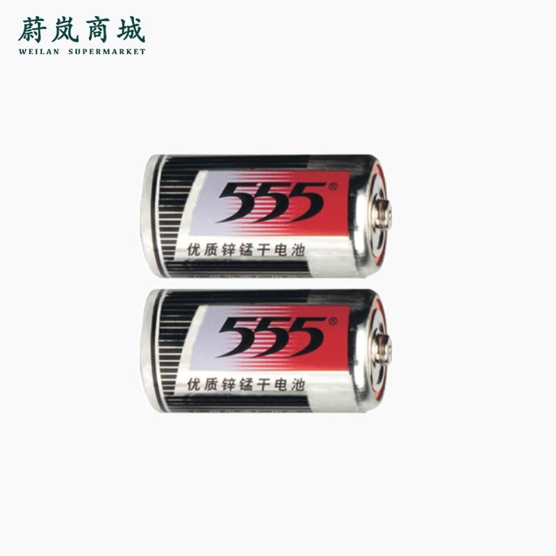 555 优质锌锰干电池