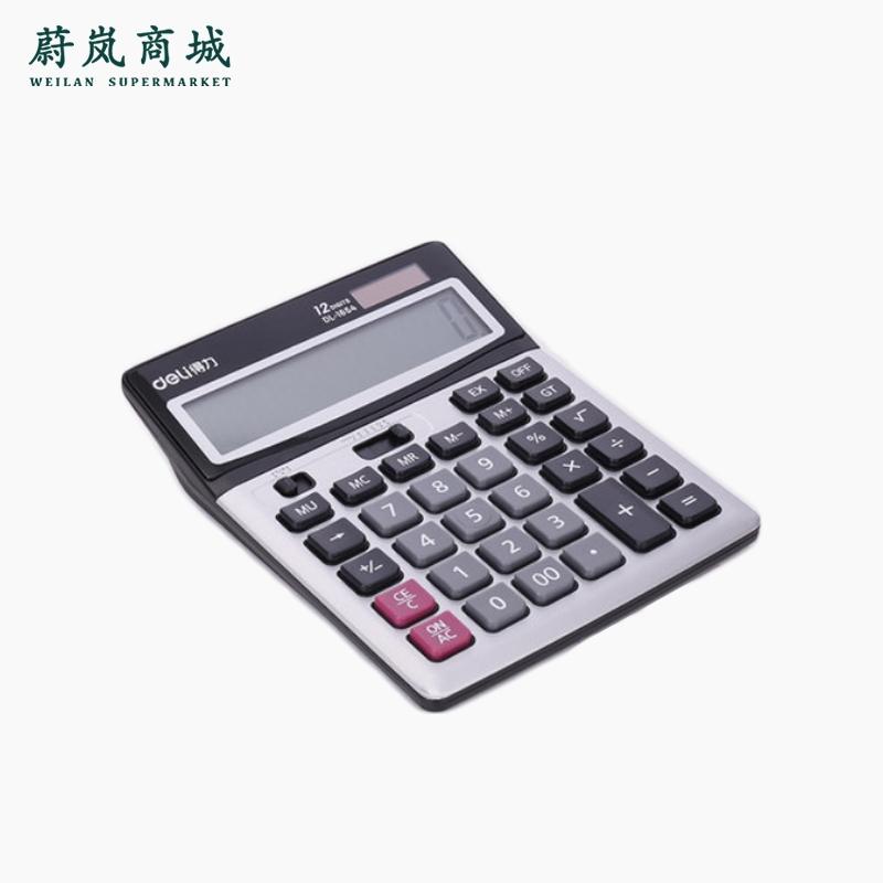 得力 No.1654桌上型计算器