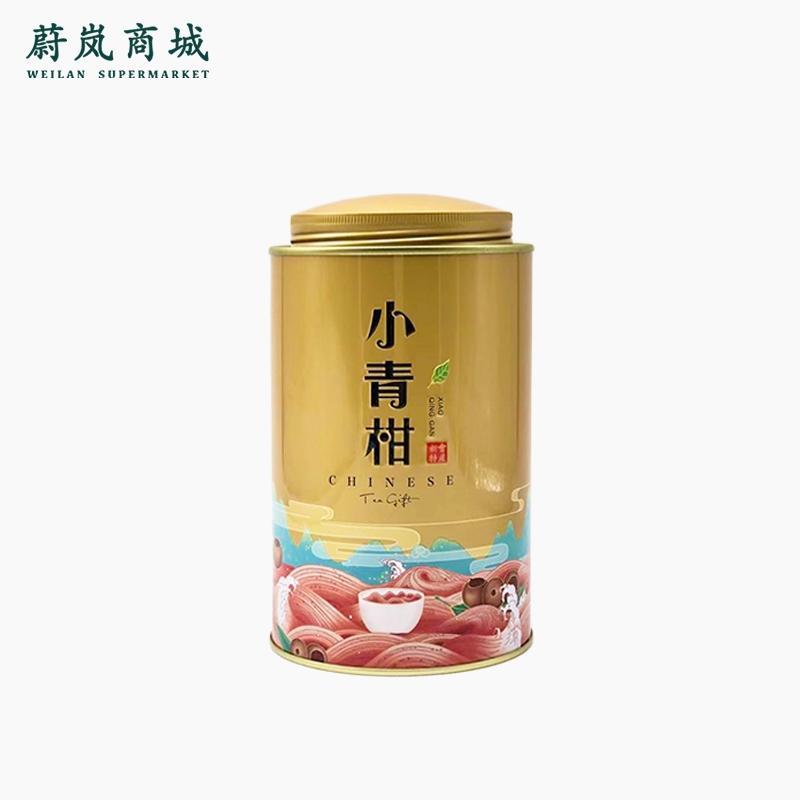 小青柑 礼罐装