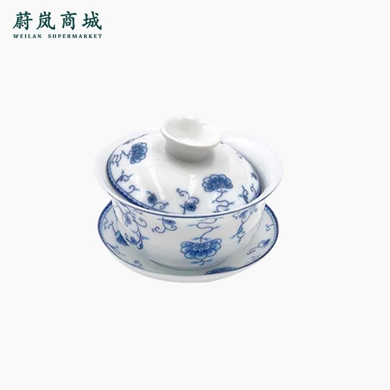 花儿朵朵 茶杯