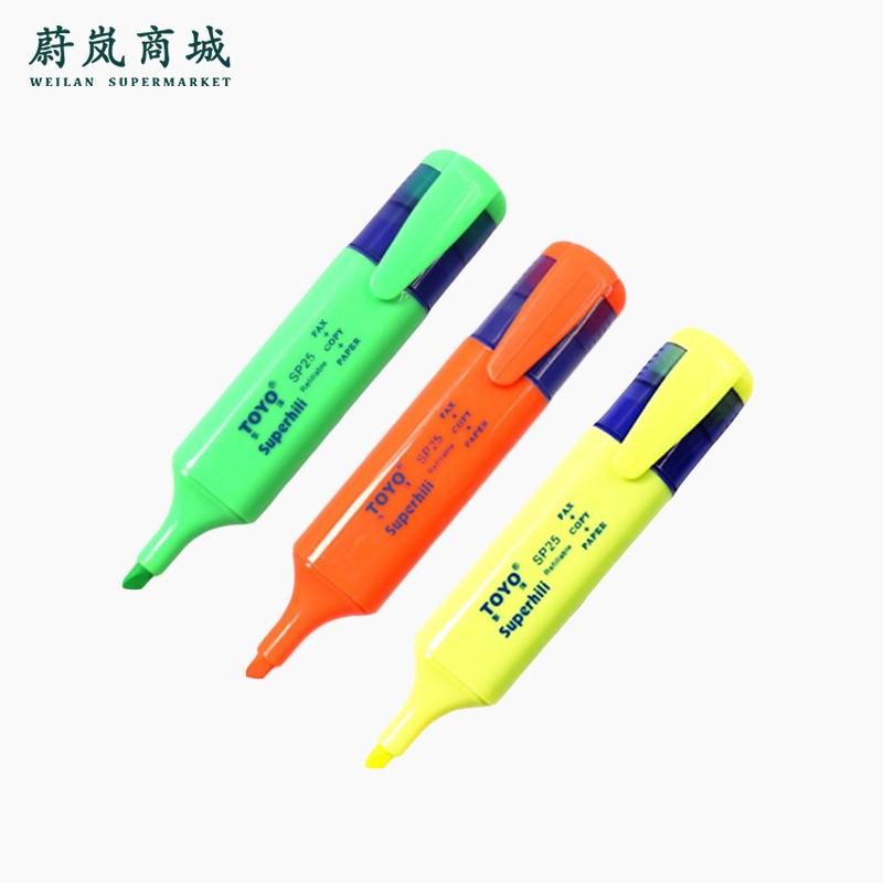 东洋 SP25荧光笔