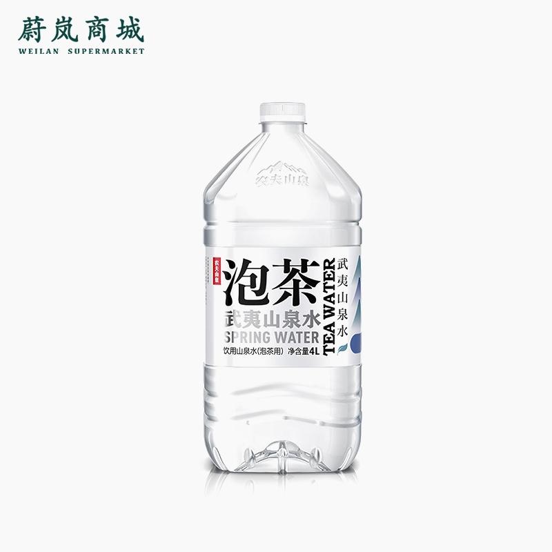 泡茶山泉水(武夷-农夫山泉)