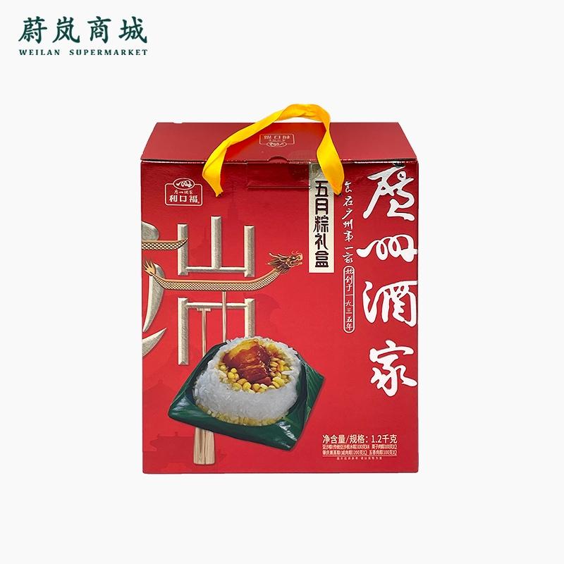 利口福 五月粽礼盒