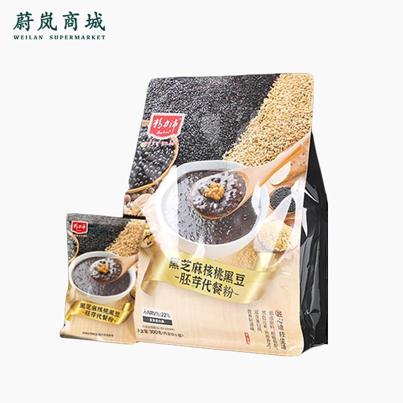 精力沛 黑芝麻核桃黑豆 胚芽代餐粉