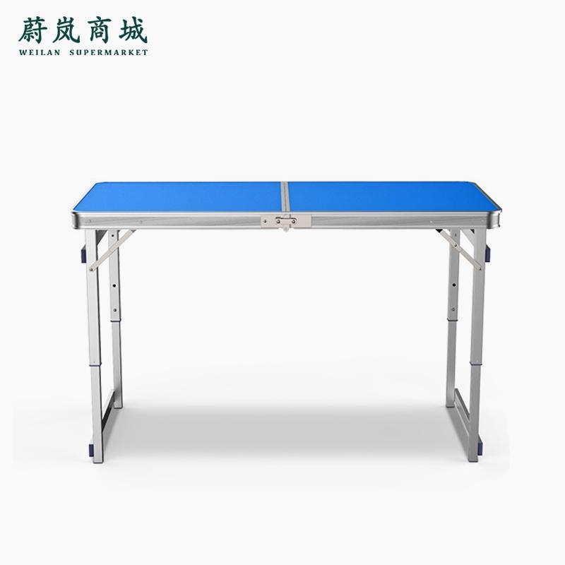 便携式 多功能 促销台/折叠桌/野餐台(加固型-可伸缩 )