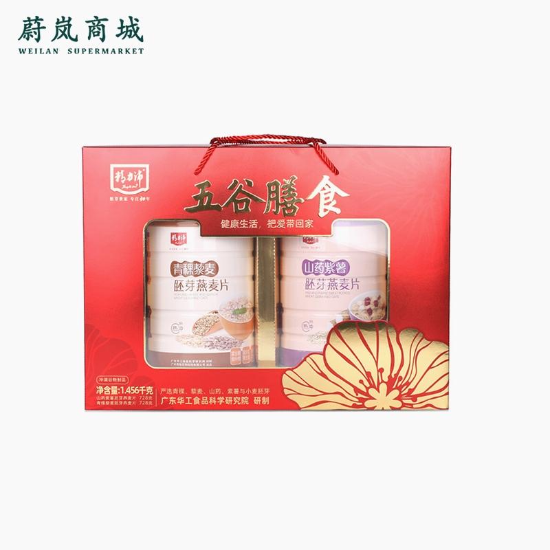 精力沛 五谷膳食礼盒 山药紫薯胚芽燕麦片728g+青稞藜麦胚芽燕麦片728g